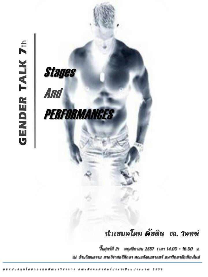 Stage DJ4.jpg