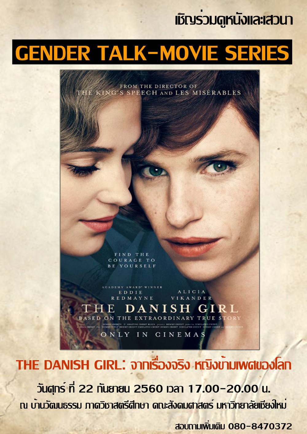 POSTER the danish girl.jpg