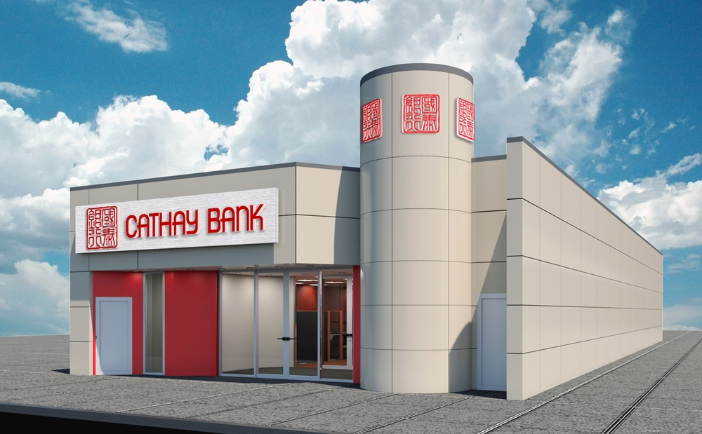 Cathay Bank, Branch of Bensonhurst