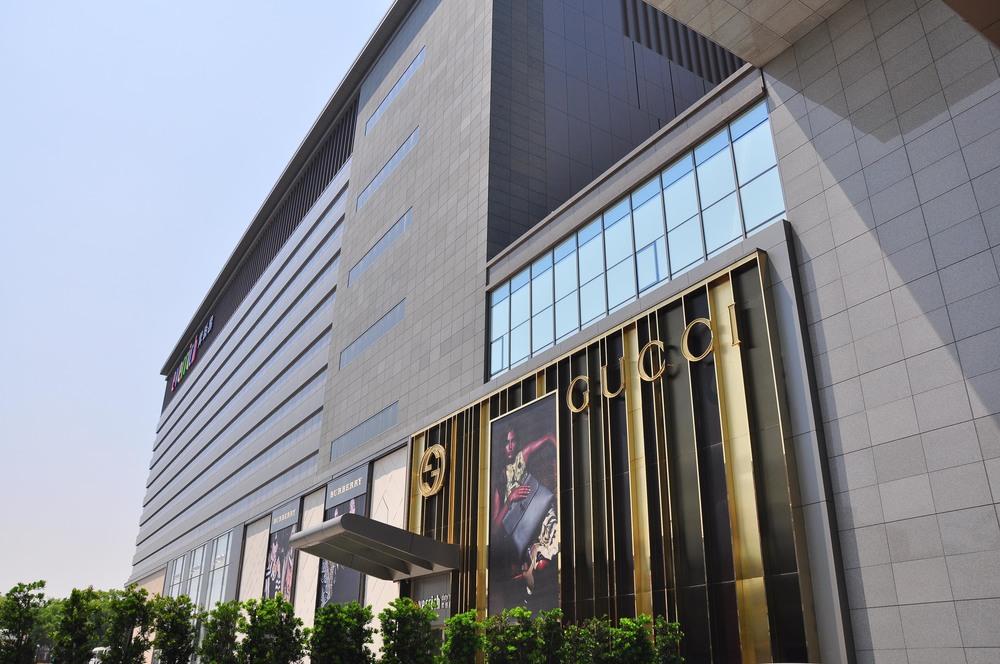 昇恆昌金湖免稅廣場