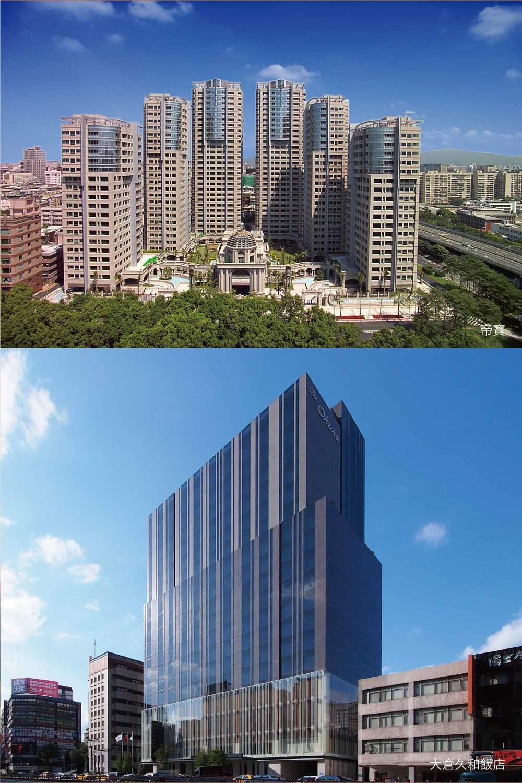 三大聯合建築師事務所