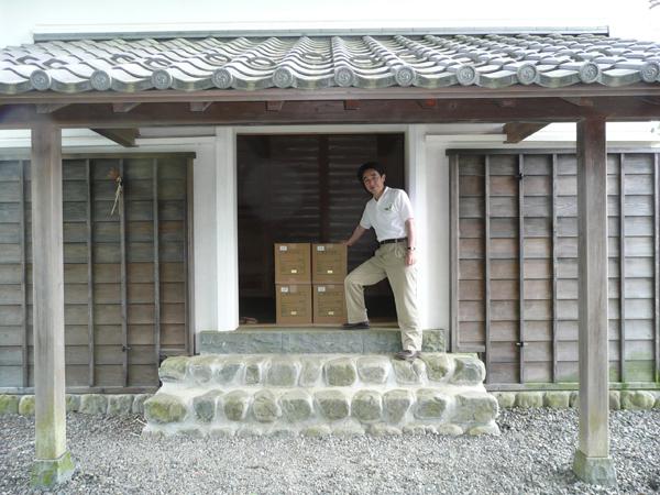 image-お茶蔵-600.jpg