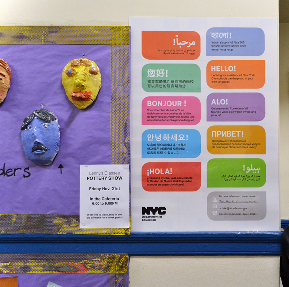 A poster displayed in a NYC school