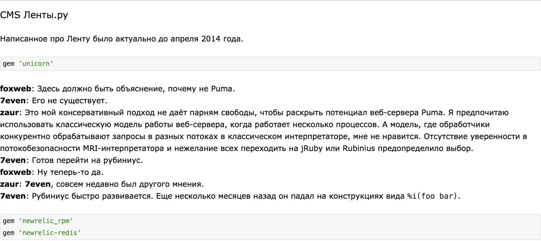 Rockinrobin_Kavkaz_test_drive?format=150