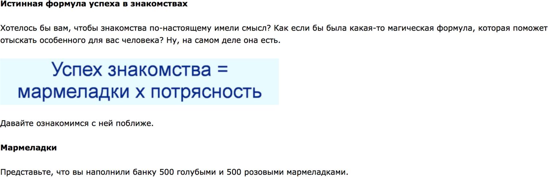 Rockinrobin_Witget_test_drive?format=150