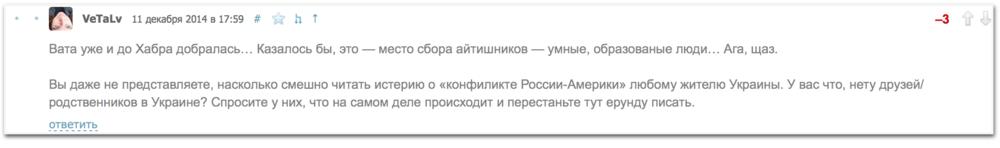 Комментарий к посту «Ситуация: Акции российских технологических компаний снова дешевеют»