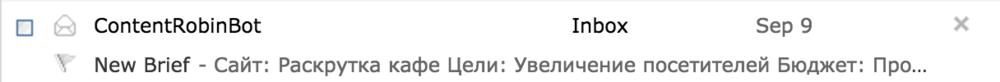 / Так выглядит сообщение о новой заявке от потенциального клиента, отправленной через бота