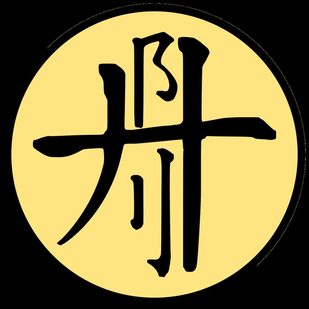 HBD- Sign Circle.png
