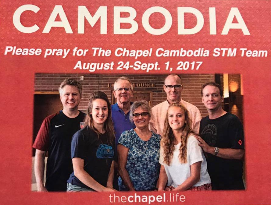 Cambodian Team 201708.jpg