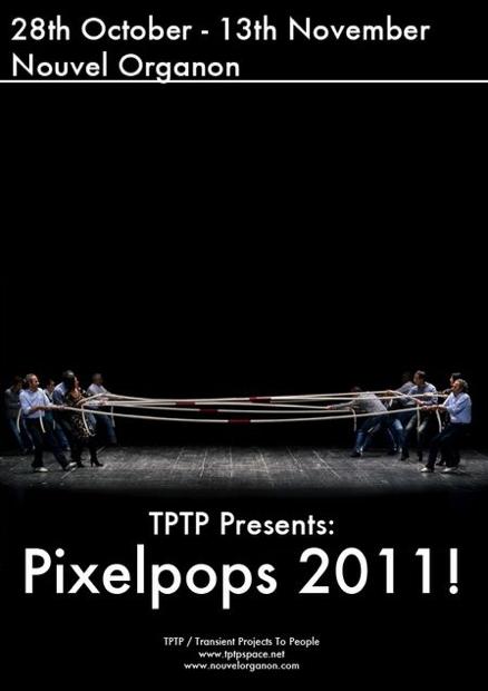 Pixelpops 2011.png