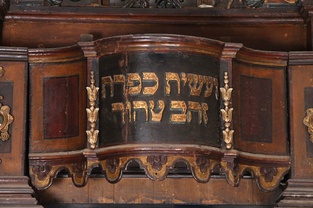 Aron Kodesh of the Great Synagogue of Siret in Romania 5.jpeg