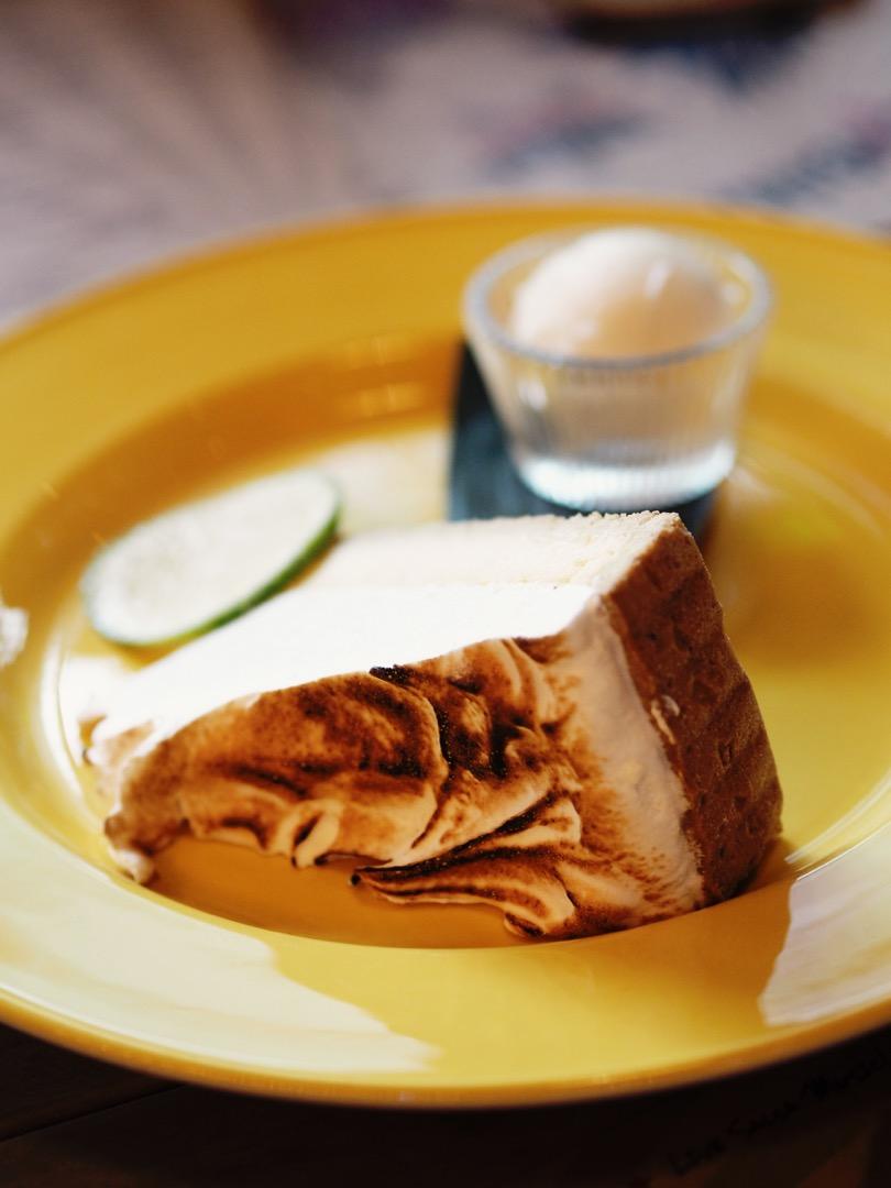 cubana smithfield lime meringue marshmallow pie