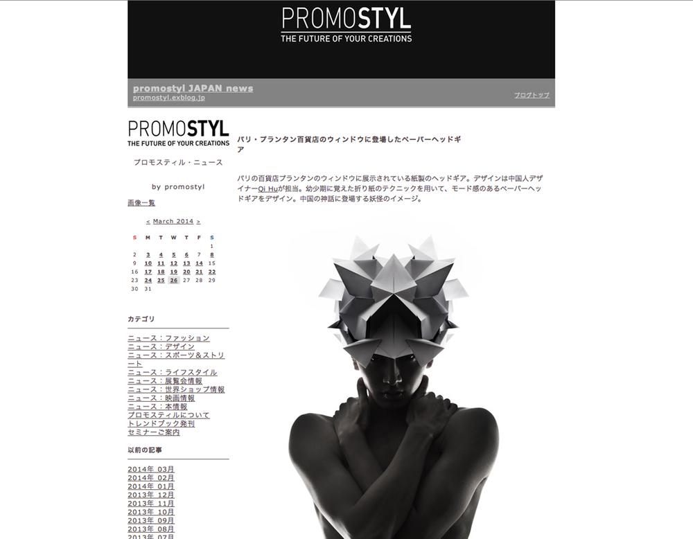 promostyl.jpg
