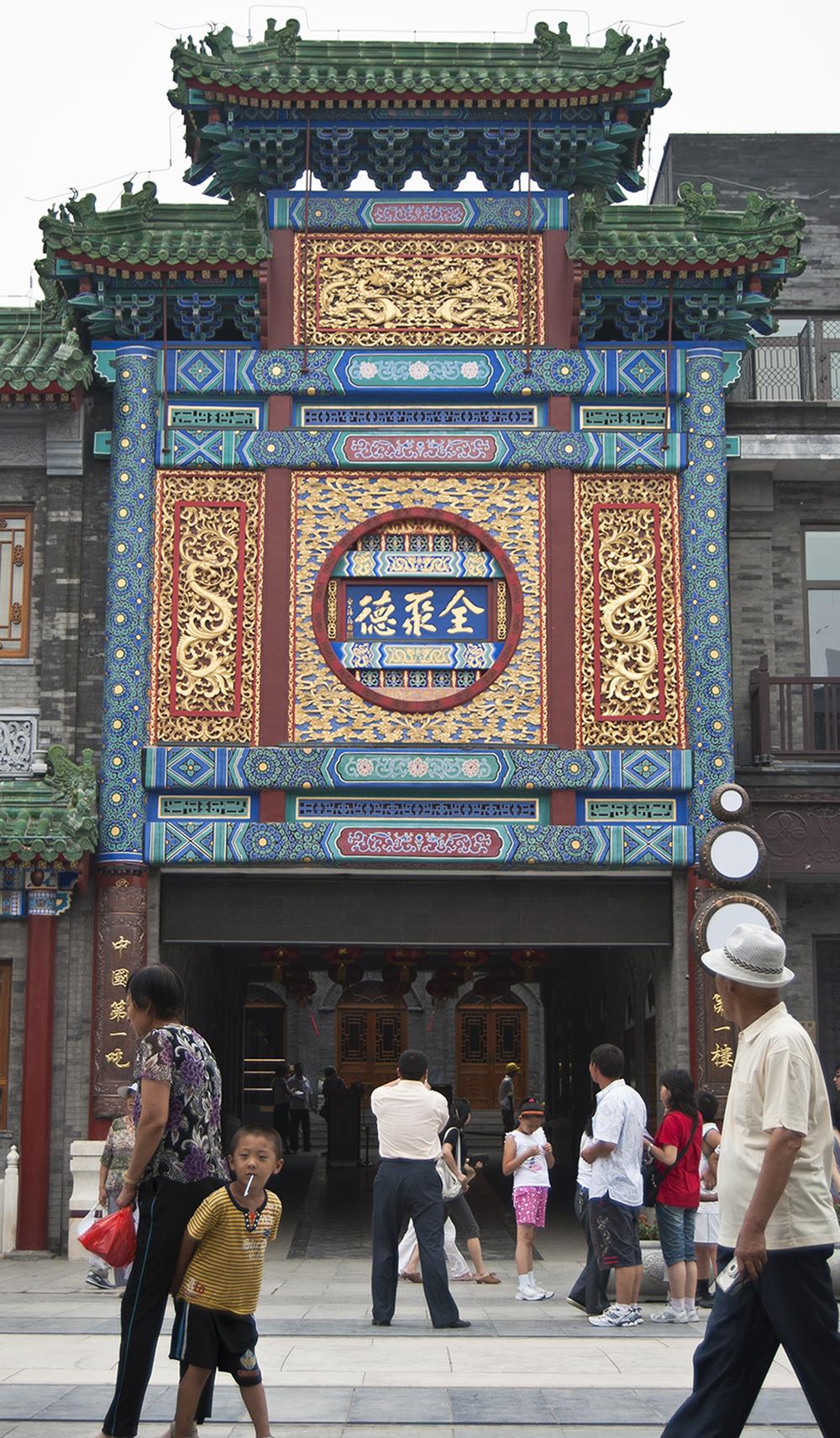 Shop front decoration