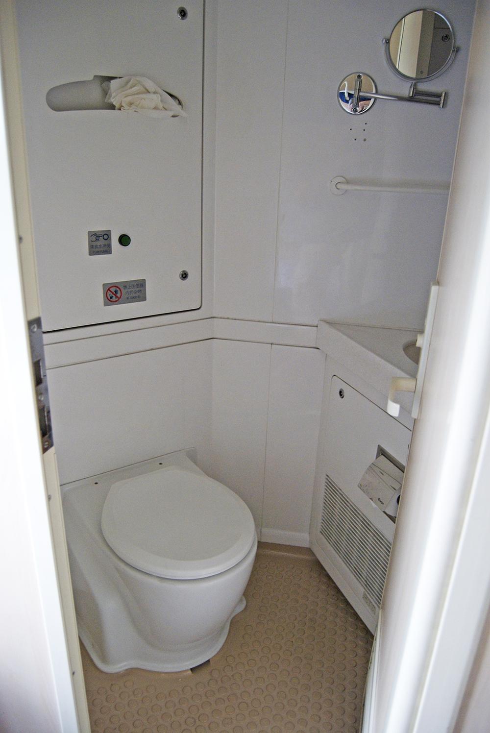 Train cabin en suite.
