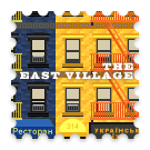 EastVillage_Stamp.png