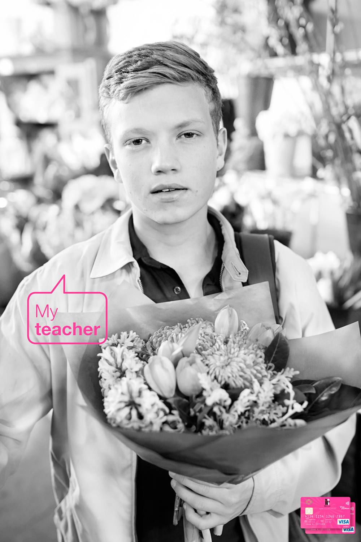 PINK-VISA-TEACHER-STEPHEN-STEWART.jpg
