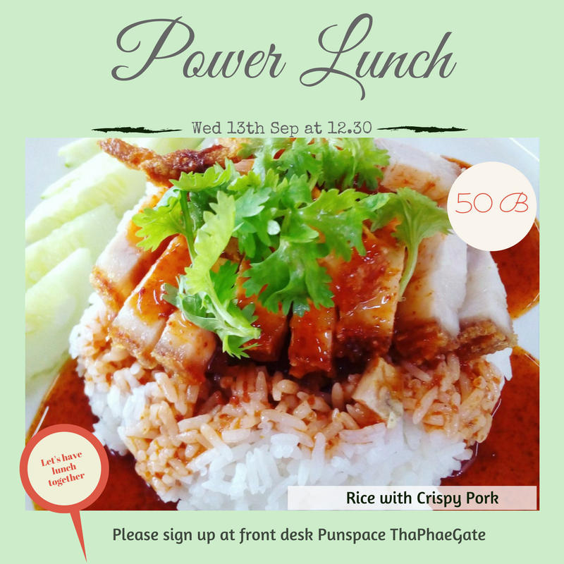 Power Lunch (9).png