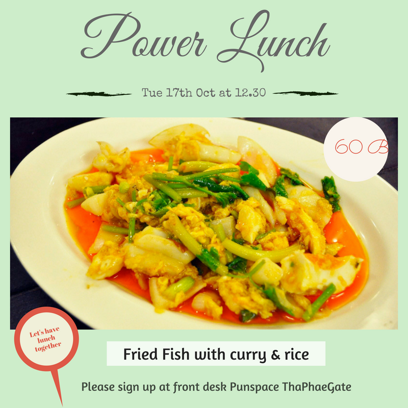 Power Lunch (12).png