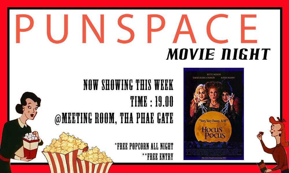 """Movie Night """"Horror October"""" - Hocus Pocus .jpg"""