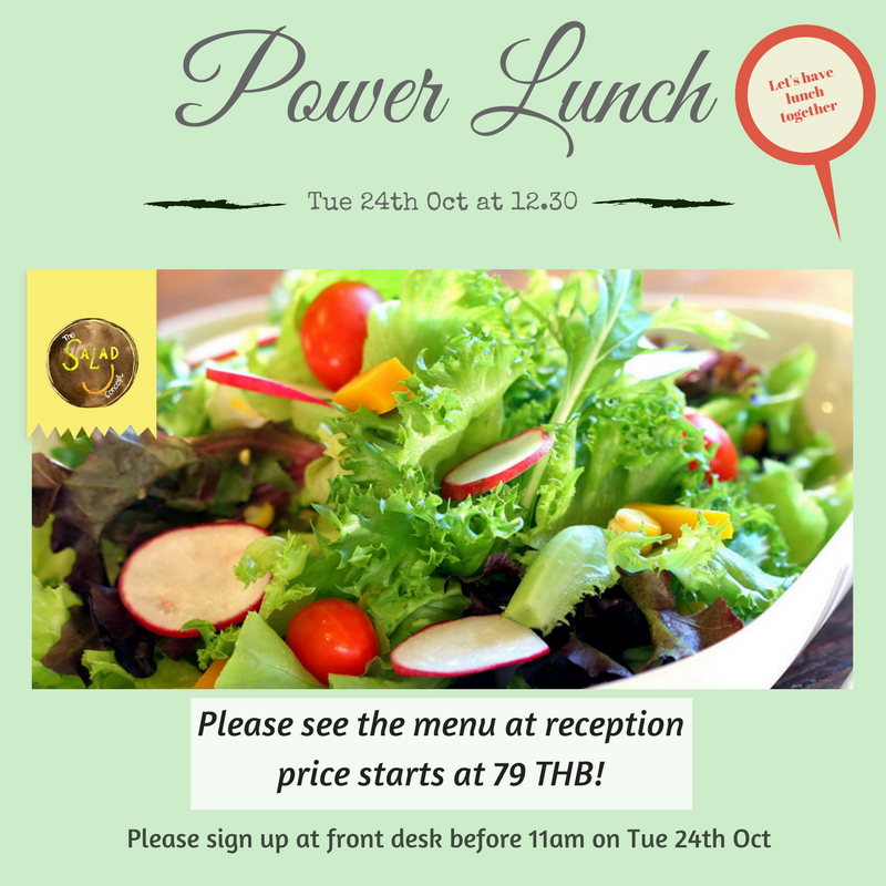 Power Lunch.png