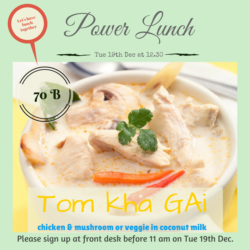 Power Lunch (15).png