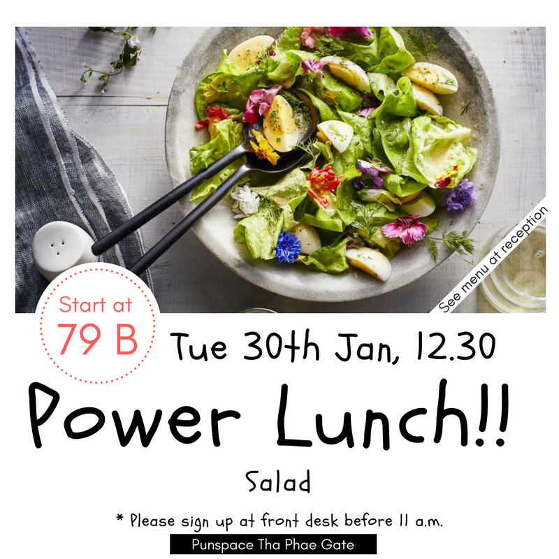 Power Lunch!! (4).png
