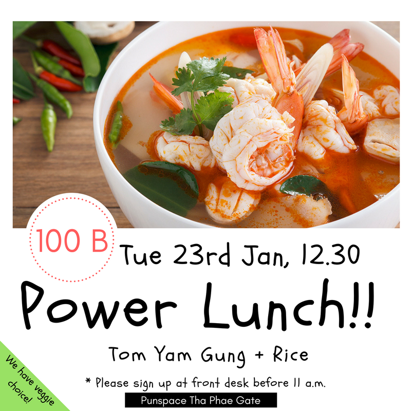 Power Lunch!! (2).png