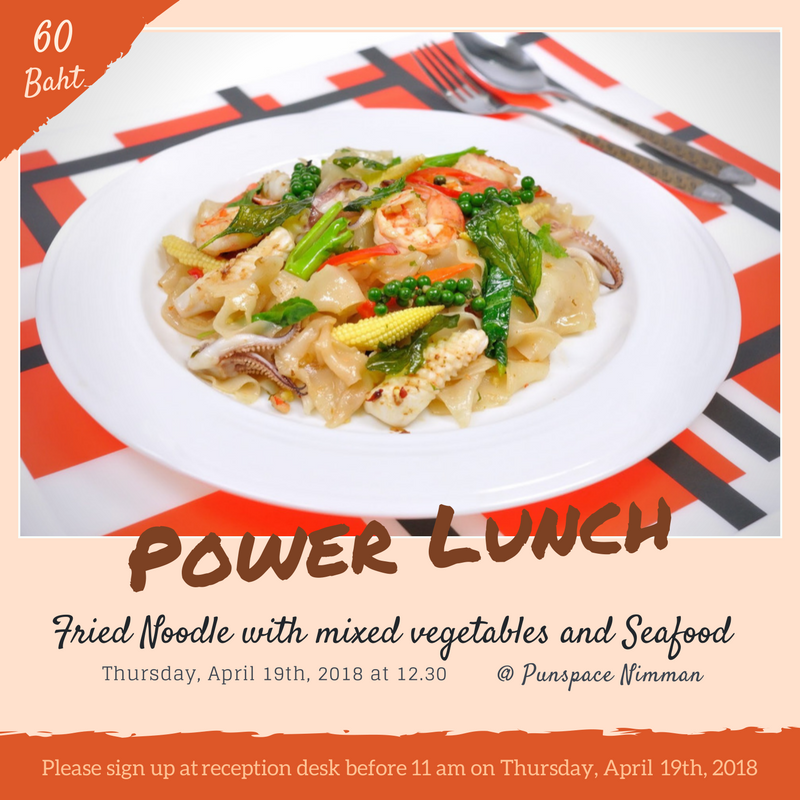 PWL - Fried Noodle with mixed vegetables and Seafood.png