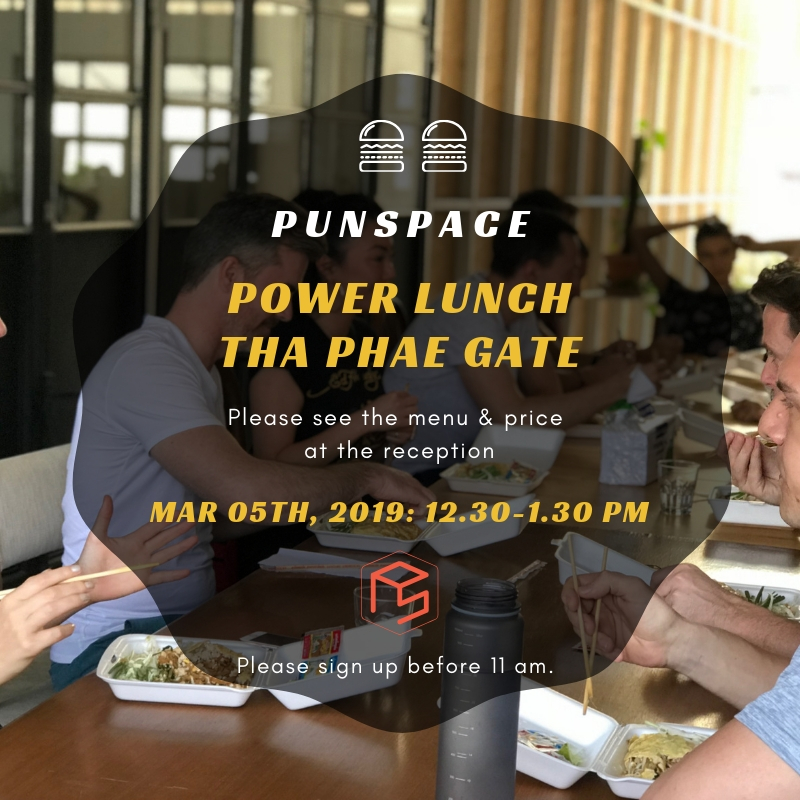 Copy of Copy of Power Lunch.jpg