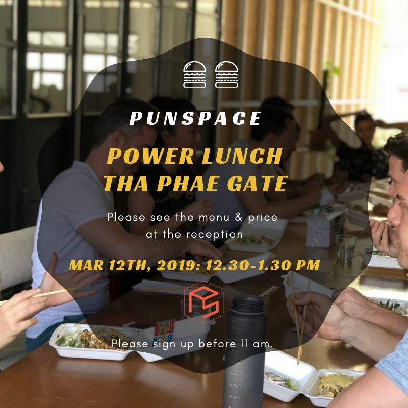 Copy of Copy of Power Lunch (1).jpg
