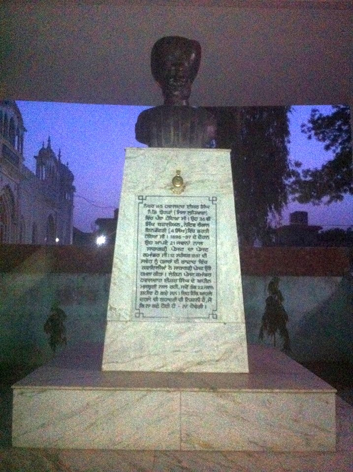 Monument to Havildar Ishar Singh at his birth place. Village Jordhan, Tehsil Raikot, Dist Ludhiana, Punjab. Photo taken by Rupinder Singh Sran