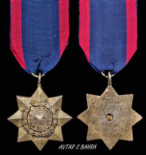 All the 21 Sikh non-commissioned officers and soldiers who laid down their lives in the Battle of Saragarhi were posthumously awarded the IndianOrder of Merit. This was the highest gallantry award of that time which an Indian soldier could receive by the hands of the British crown, the correspondinggallantry award being the Victoria Cross.. Medal shown is of Sepoy Harnam Singh also of 36th Sikh Regiment. Medal earned at Fort Gulistan on 13 September 1897.  Photo kindly provided by Avtar Singh Bahra from his private collection.