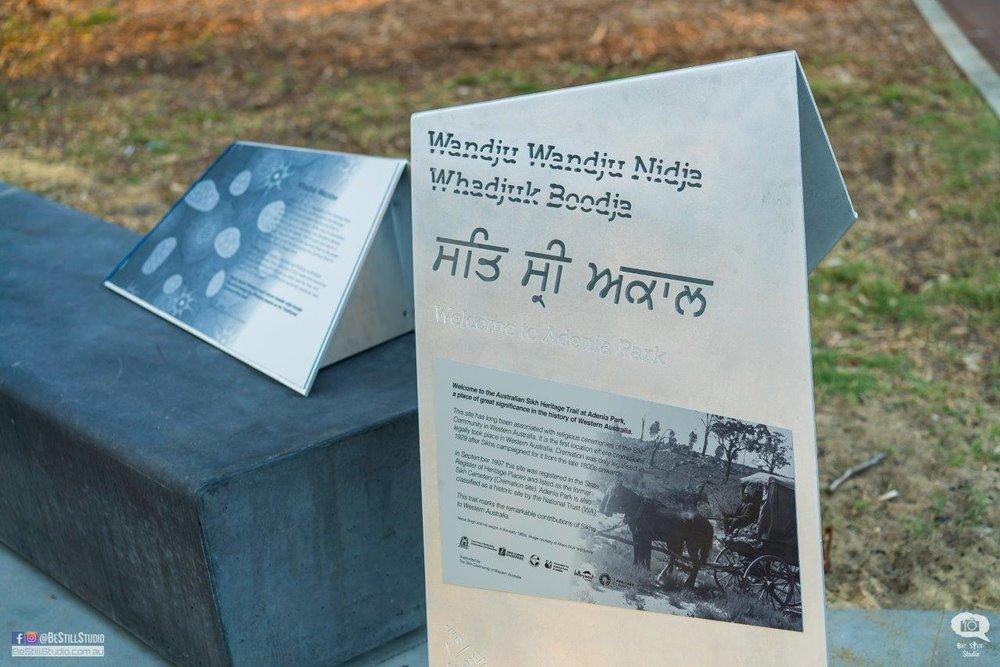 Sikh-Heritage-Trail-Riverton-WA-Australia-5.jpg