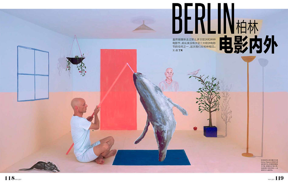 柏林-3-1 1400px.jpg