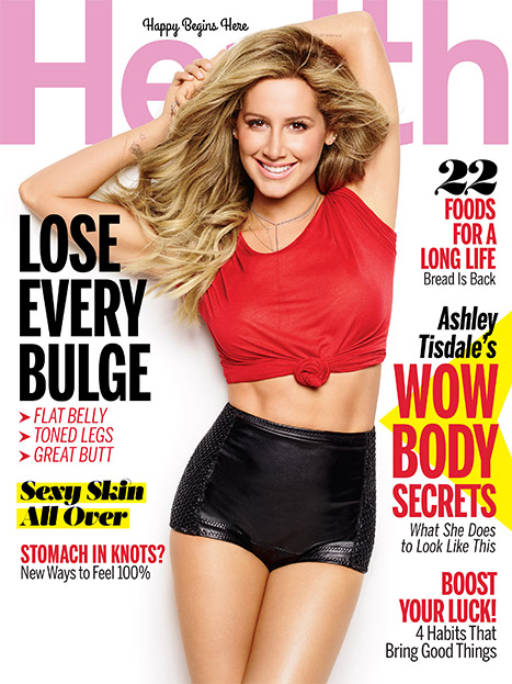 Health-Ashley-Tisdale-Cover-inline.jpg