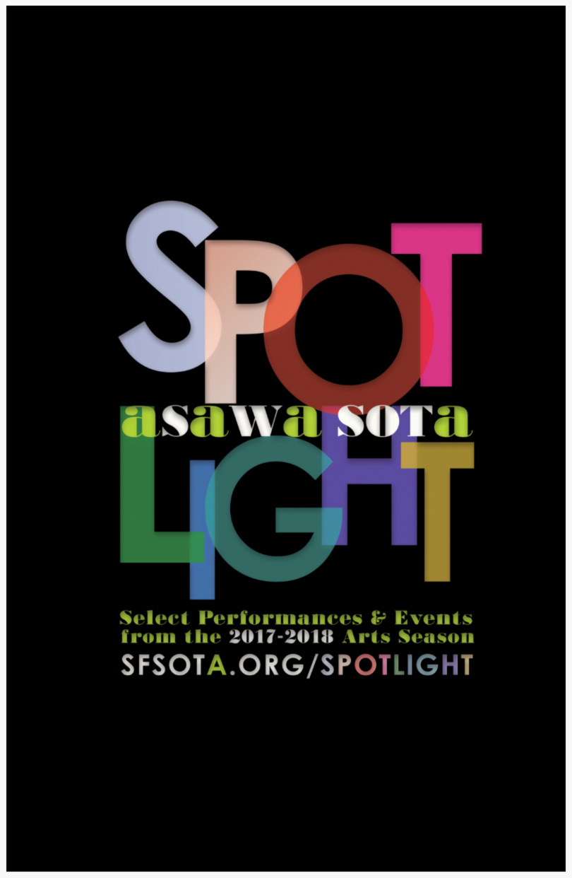 SOTA-Spotlight-Series.jpg