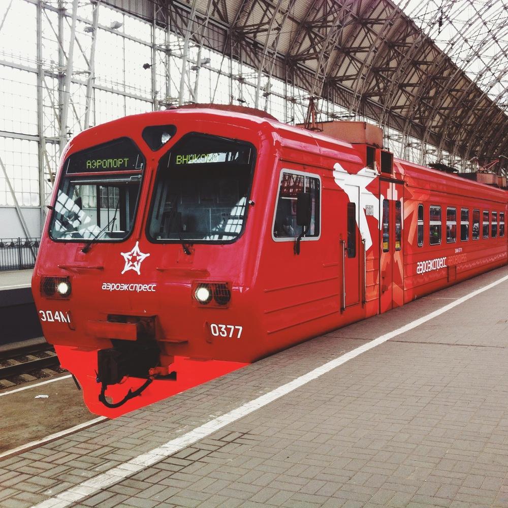o trem expresso do aeroporto até o metro em Moscou