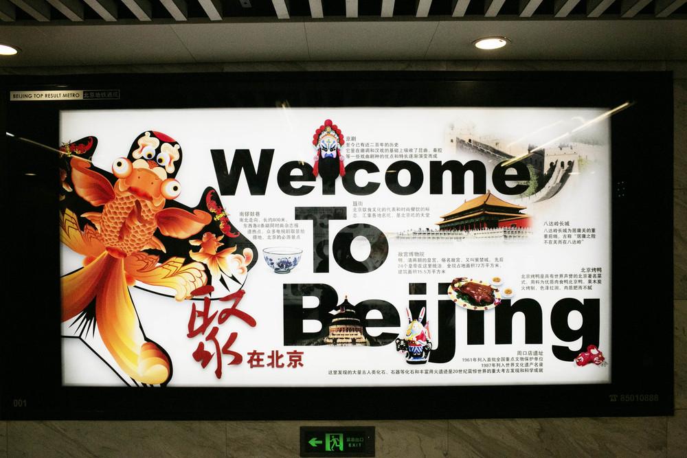 beijing eduardo e monica viagem