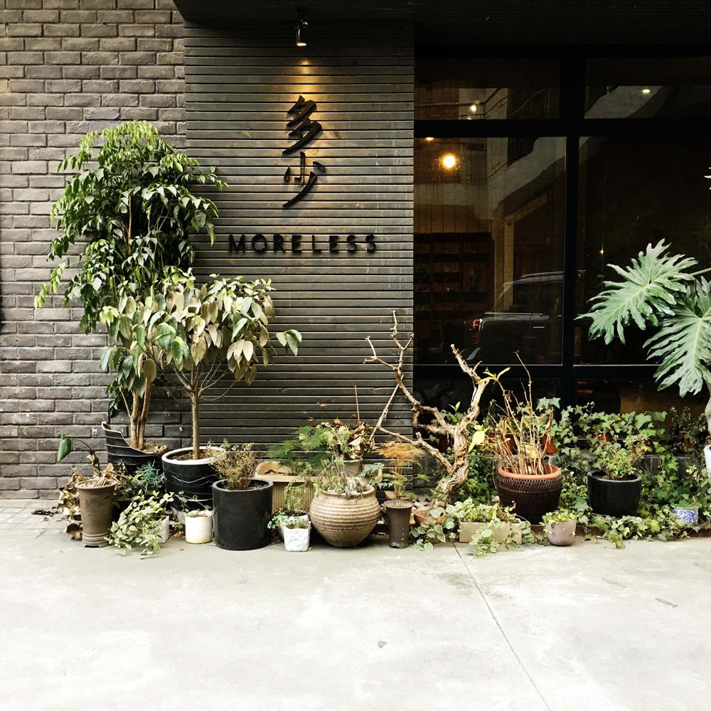 M50 SHANGHAI 19_1.jpg