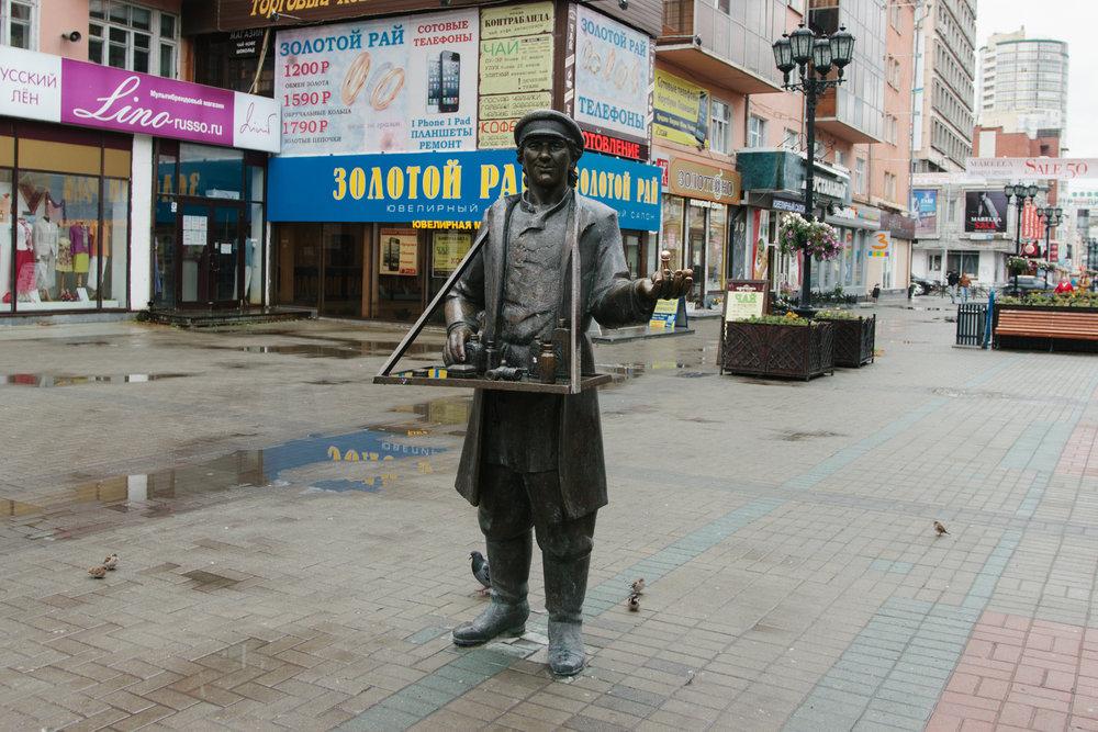 ekaterimburgo russia transiberiana