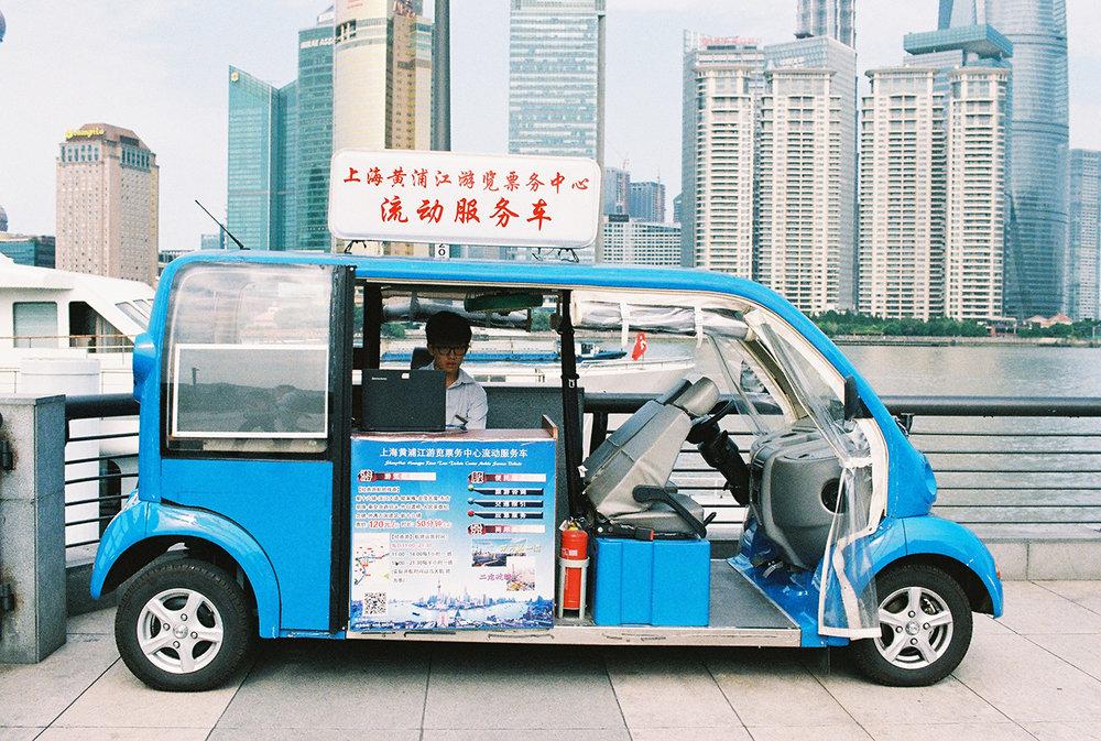 Shanghai Seleção | Film 35mm_000034 copy.jpg