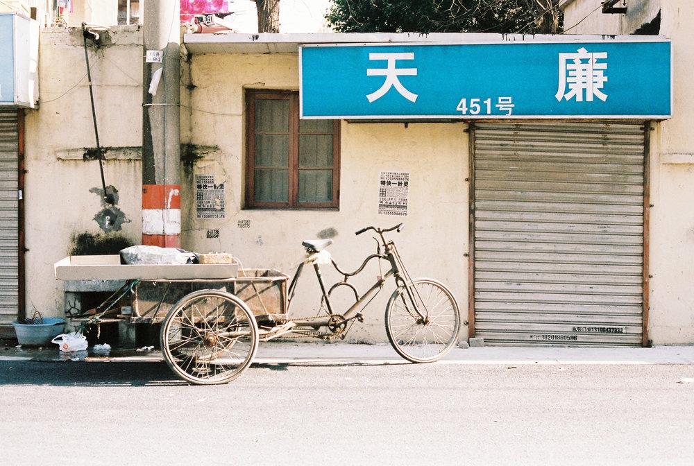 Shanghai Seleção | Film 35mm_000016-4.JPG