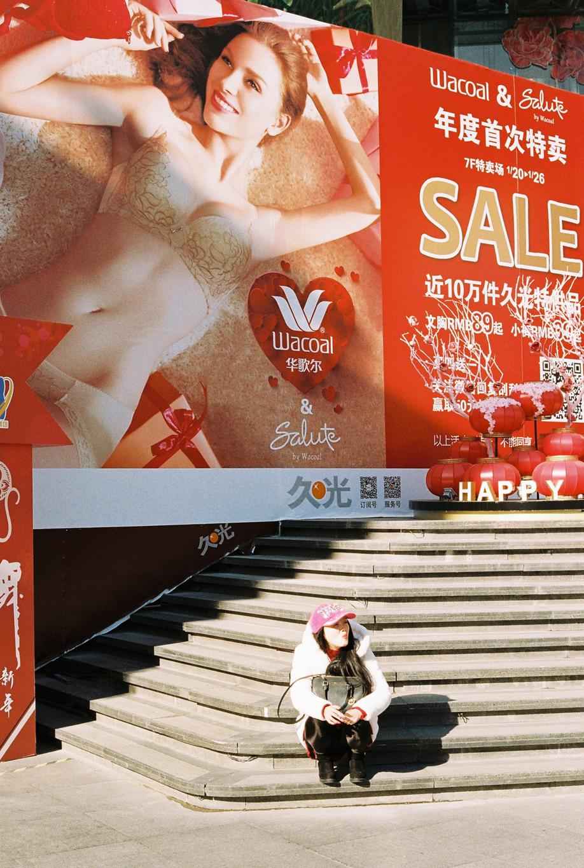 Shanghai Seleção _ Film 35mm_000008-2.jpg