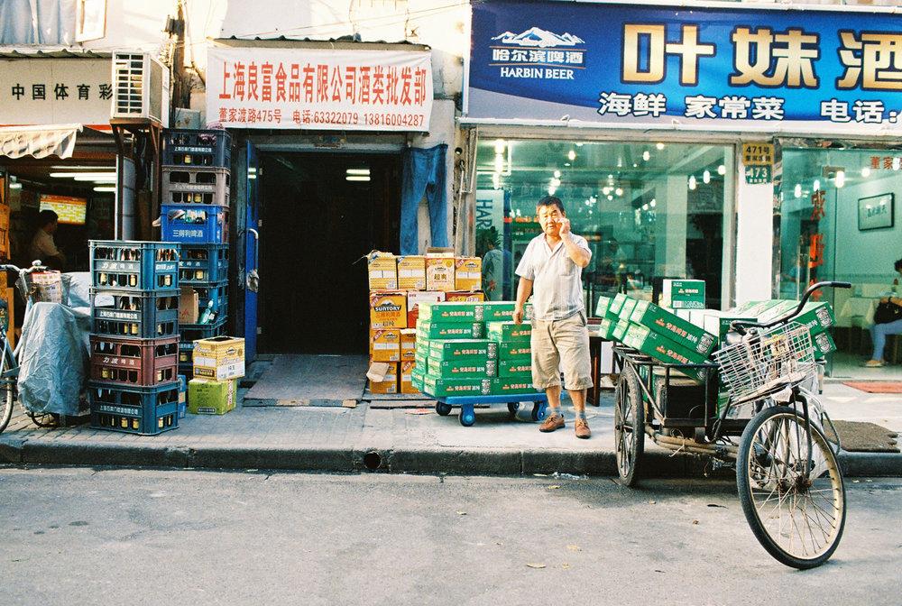 Shanghai Seleção _ Film 35mm_00073.jpg