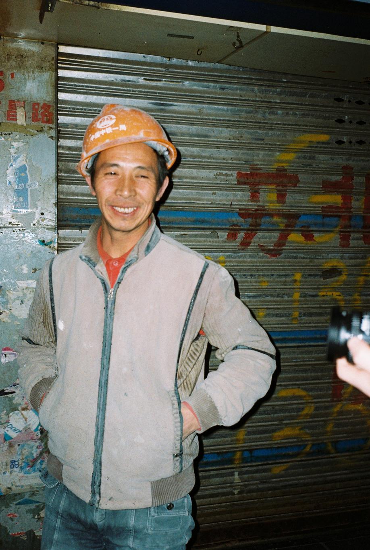 Shanghai Seleção _ Film 35mm_000016.jpg