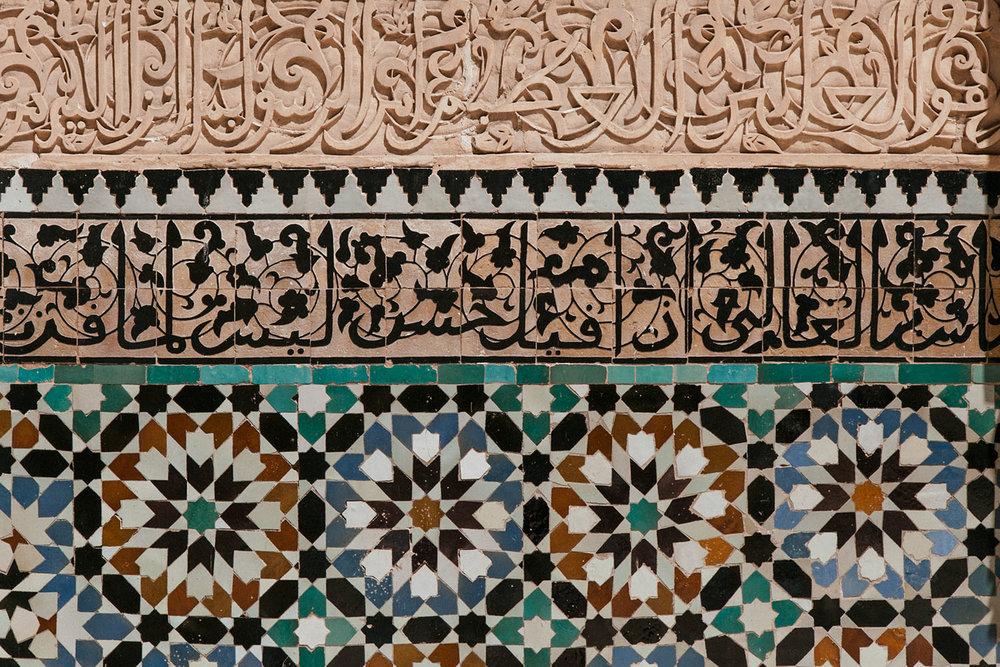 Marrakech - resized - Morocco - 2017_119.jpg