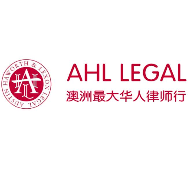 AHL Legal logo.png