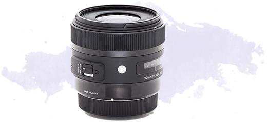 camera-lens-short.jpg