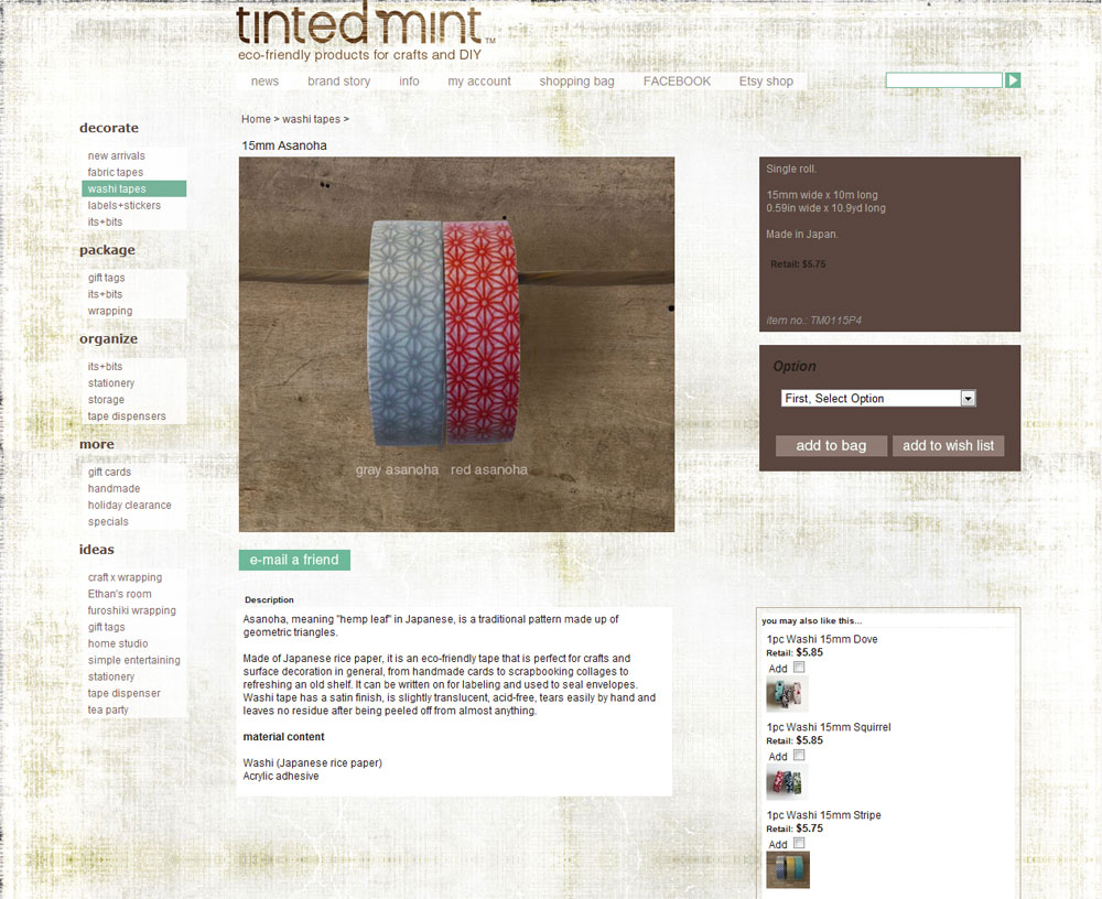 online store -